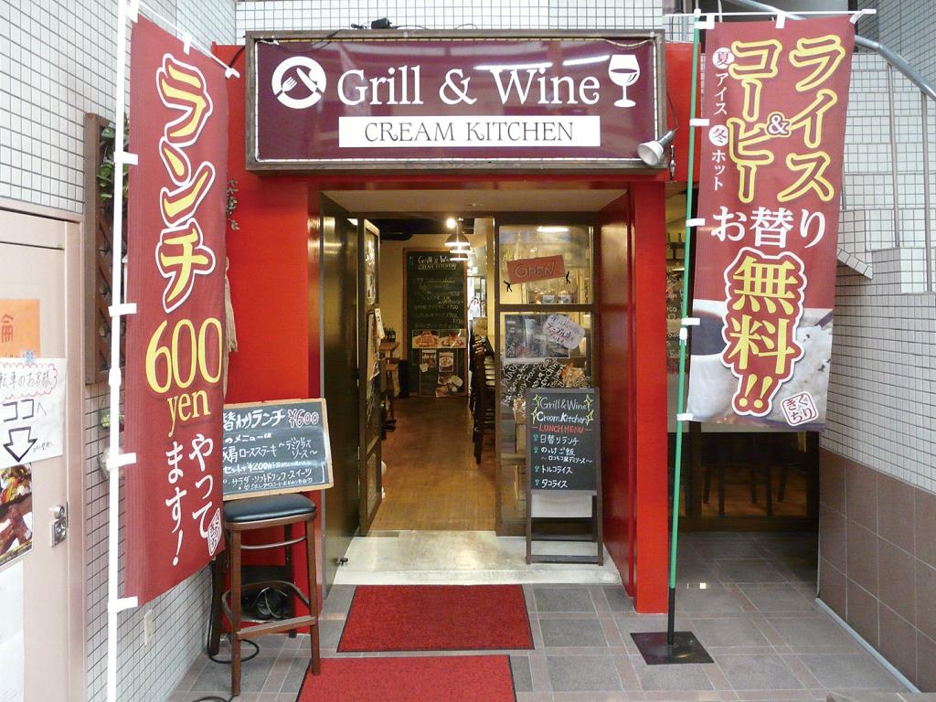 Grill&Wine_4