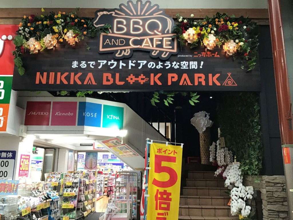 BBQ and cafe
